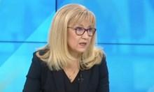 Петя Аврамова: Работи се усилено за старт на водопровода за водата на Перник