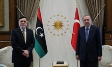 Либийският премиер Сарадж и турският президент Ердоган се срещнаха в Анкара (Снимки)