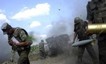 България е в менгеме при трета световна война