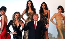 """Маниите на Доналд Тръмп: Психолози го изучават като пример за """"личностно разстройство в зряла възраст"""""""