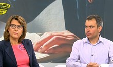 Експерти: Арестът на журналистите край Радомир вреди на имиджа на България