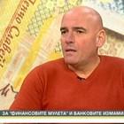 """Комисар Явор Колев: Няма пострадали българи от """"Ливанската пералня"""""""