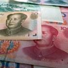 Изявление на Китай за търговско-икономическото споразумение със САЩ