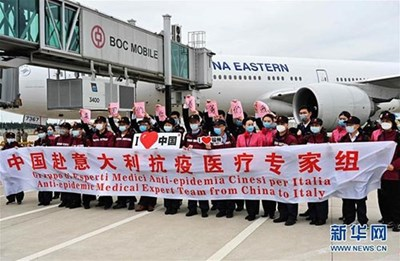 Китай изпрати трети екип от медицински експерти в Италия