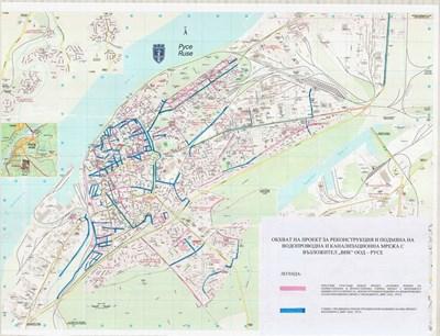 Проект за реконструкция и подмяна на ВиК-мрежата тръгва в Русе