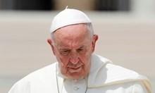 Папа Франциск издигна софийската апостолическа екзархия в ранг на епархия