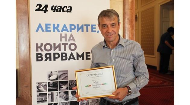 Проф. Коста Костов: На 18 години си обещах - ако оживея, ще стана лекар!