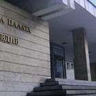 Намалиха с 1 г. присъдата на училищен директор от Пазарджишко