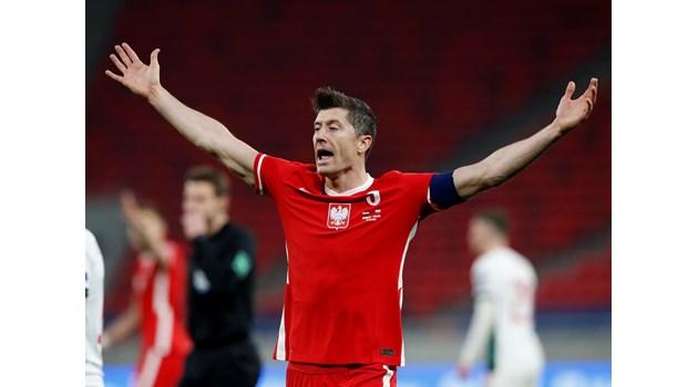 Кой може да обърка сметките на Евро 2020