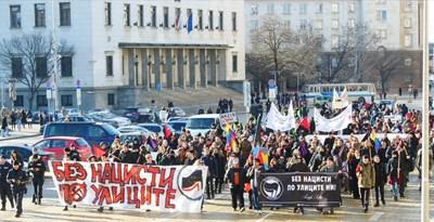 """Около 200-300 души протестираха през деня за поредна година срещу провеждането на """"Луковмарш"""". СНИМКА: Благой Кирилов"""