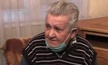 Българин е осъден на 27 г. затвор за трафик на мигранти в Гърция, а не е стъпвал там