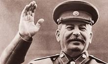 СССР влиза в комунизма без Сталин