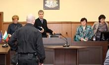 Прокуратурата иска съдия Иво Хинов да отмени незабавното пускане на Иванчева
