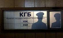 Путин възражда КГБ