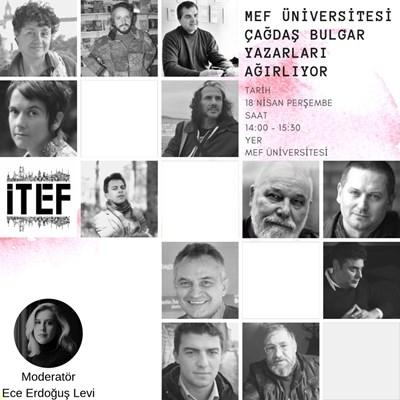 Това е афишът, който рекламира антологията и българските писатели, включени в нея.
