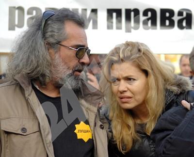 Ернестина Шинова със съпруга си евродепутат Андрей Слабаков. СНИМКА: 24 часа