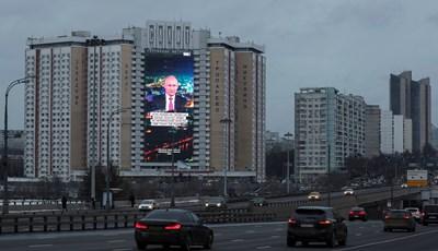 Обръщението на Путин се излъчва върху огромен екран  в Москва. СНИМКА: РОЙТЕРС