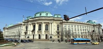 Софийският и Медицинският университет в София напред в световна класация