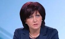 Журналисти внесоха подписка до Караянчева срещу ограниченията в парламента