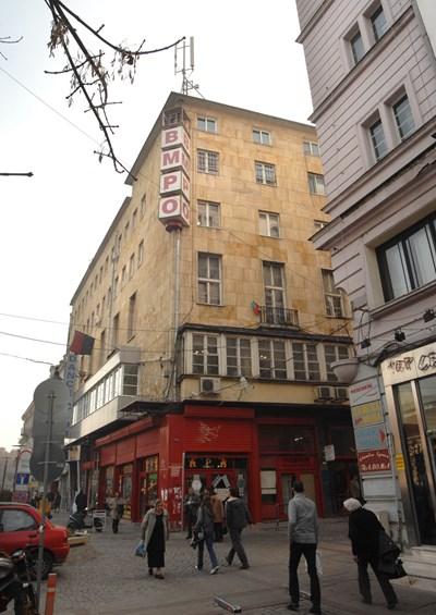 Централата на ВМРО в София. СНИМКА: АРХИВ
