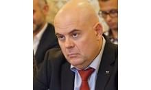 Прокуратурата удря битовата престъпност в Ябланица. Иван Гешев - на място