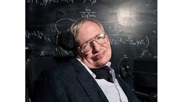 Стивън Хокинг обяви сензационно:  Черните дупки може да са вход към друга вселена, от която няма връщане назад