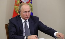 "България умишлено бави ""Турски поток"""