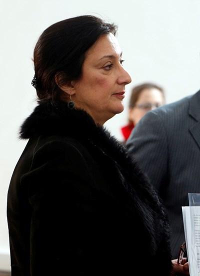 Убитата в Малта журналистка Дафне Каруана Галиция СНИМКИ: РОЙТЕРС