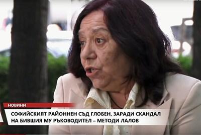 Татяна Попинска. Кадър Канал 3