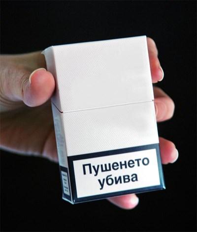 В еднакви опаковки без отличителни знаци може да се продават цигарите в ЕС. В Австралия кутиите ще са еднотипни от 1 декември. СНИМКА: Пиeр Пeтров