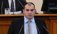 Умее ли Филип Попов от БСП да чете, или вече и измислиците стават патрони срещу врага? За минути изчезнаха абсурдните разкрития за незаконните имущества на депутатите