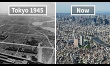 Преди и сега - 10 големи града