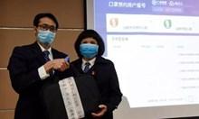 Провинция Гуандун стартира лотария за маски за лице