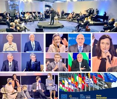 Мария Габриел: Срещата в Порто е признание за ключовата роля на образованието