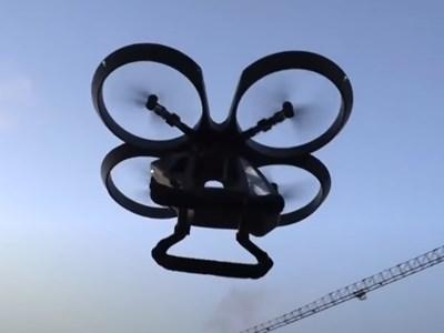 """""""Джезери"""" се нарича първият летящ автомобил турско производство КАДЪР: Youtube"""