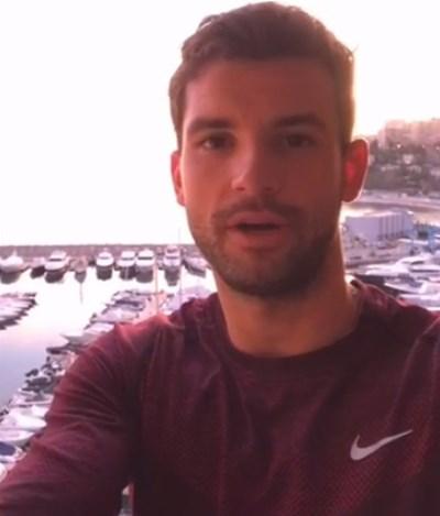Григор Димитров Кадър: ATP