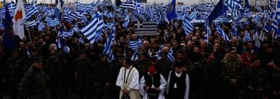 Това ще бъде вторият подобен митинг, който се провежда в Гърция от началото на годината. СНИМКА: Авторката