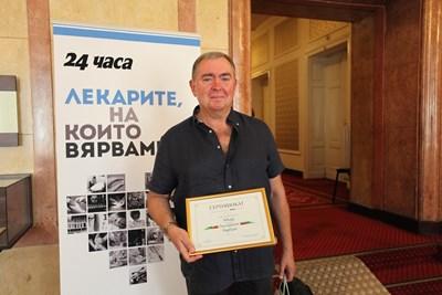 Проф. Георги Михайлов