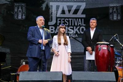 Без групата на Луси Удуърдна джаз фест в Банско