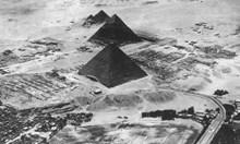 Пирамидите са антени за електромагнитни сигнали от Космоса