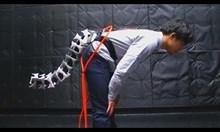 Балансираща опашка робот за хора