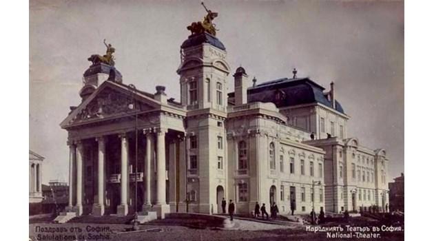 Студенти обстрелват Фердинанд със снежни топки на откриването на Народния театър