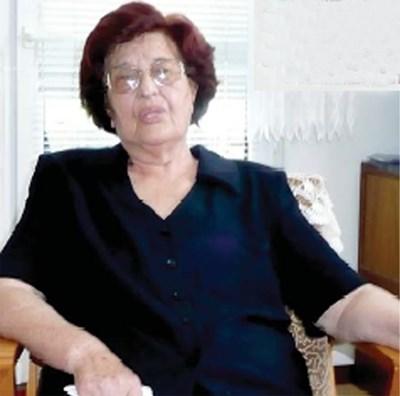Стоянка Стоянова