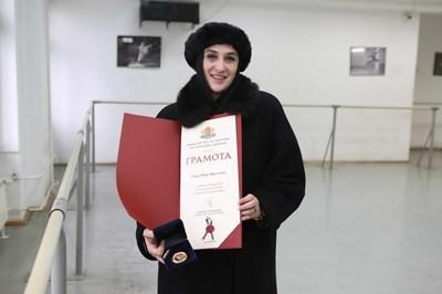 Художественият ръководител на балета на Софийската опера Сара-Нора Кръстева получи заедно с 16 именити творци и артисти от министър Вежди Рашидов най-високото и престижно отличие на министерството на културата.