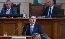 Данаил Кирилов вече официално е новият министър на правосъдието