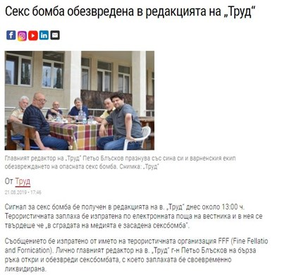 Наздраве на шегаджиите главни редактори - баща и син,които управляват от масата във Варна!