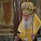 Патриарх Неофит Снимка: Българска патриаршия