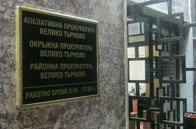 Съдят румънец, ловко измамил крупиета  в казино във Велико Търново