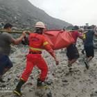 СНИМКА: Пожарна служба на Мианма
