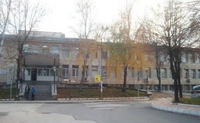 Болницата в Златоград.
